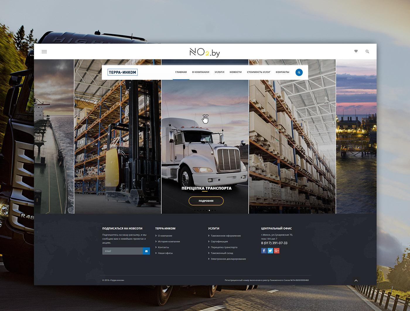 Корпоративный сайт на WordPress таможенного представителя