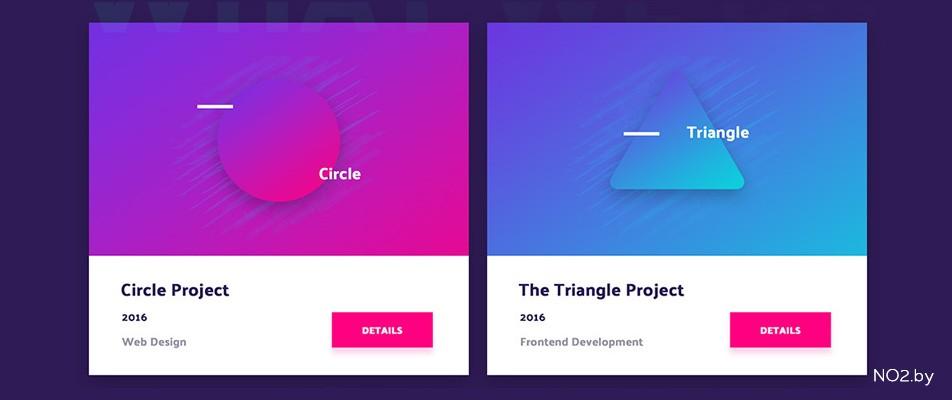 Тренды веб-дизайна
