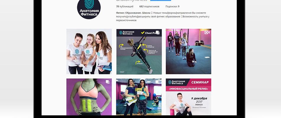 Размеры изображений для социальных сетей: Instagram, YouTube