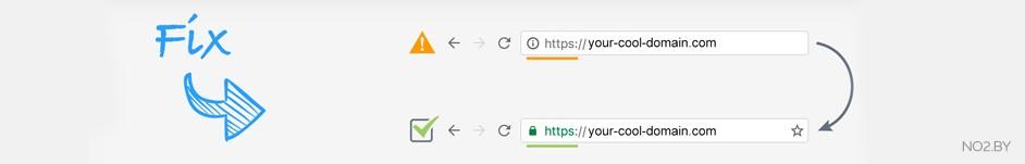 Настройка https для WordPress