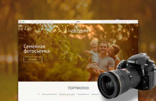 Сайт-портфолио для фотографа на Вордпресс