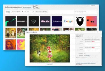 Медиафайлы (библиотека файлов) WordPress