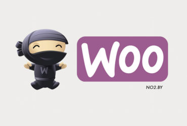 Разработка интернет-магазина на WordPress + WooCommerce