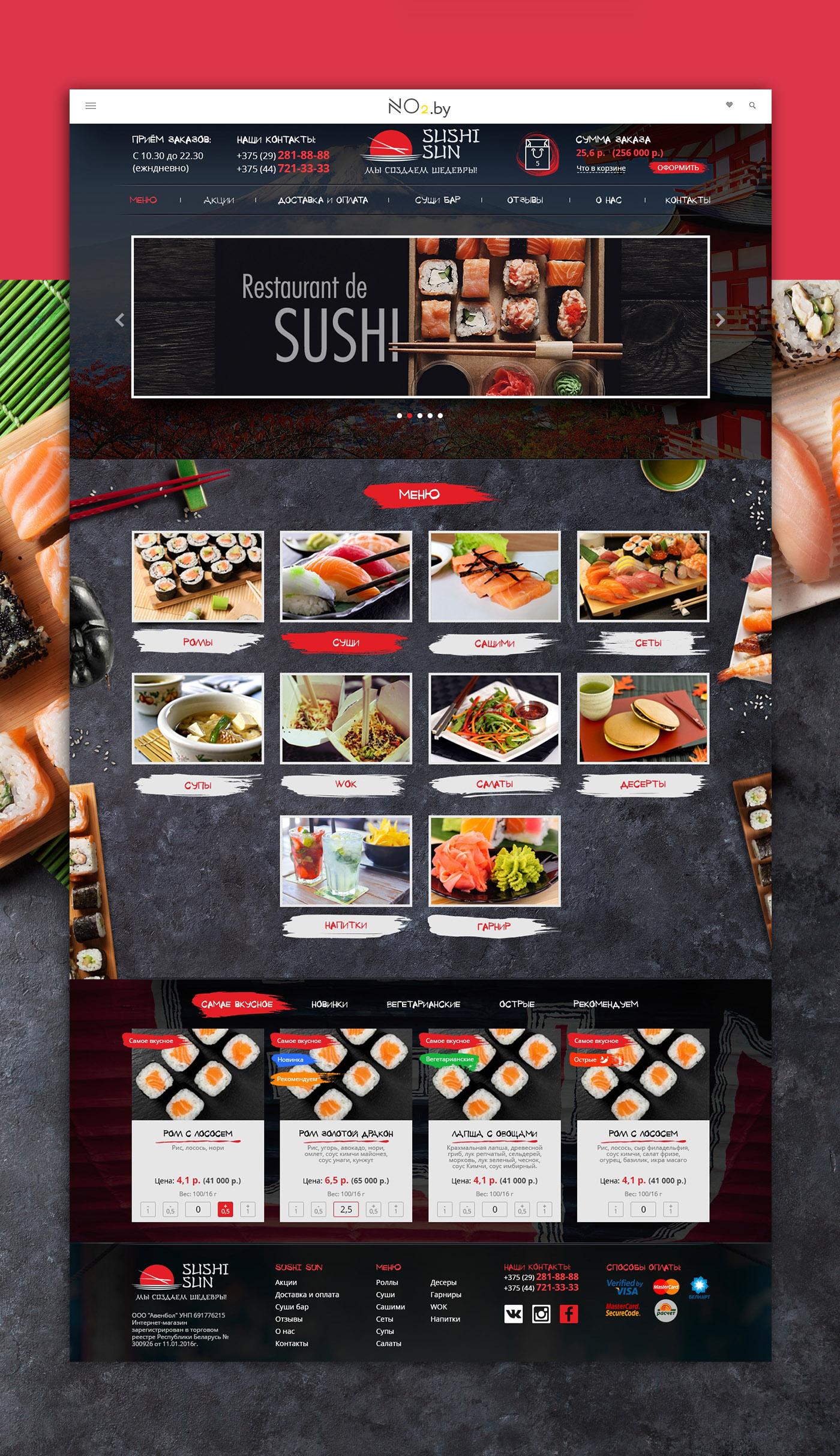Создание сайта по доставке суши в Минске Sushi-Sun.by на MODX. Версия 2.0