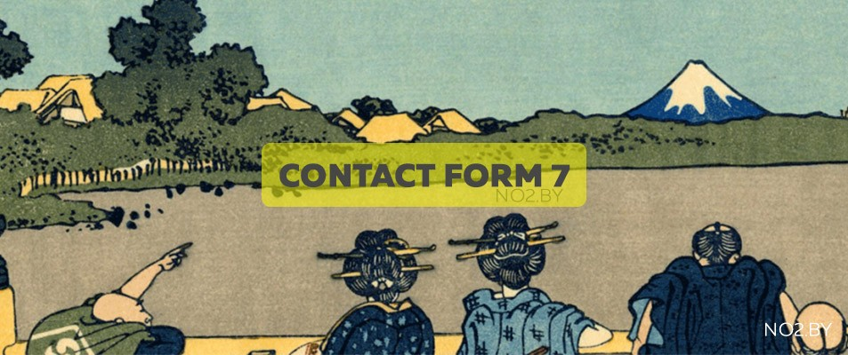 Contact-Form-7-01