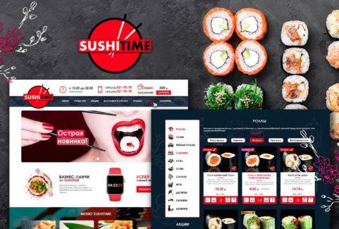 Создание сайта суши SushiTime