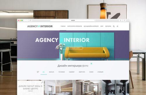 Разработка сайта-портфолио по дизайну интерьера