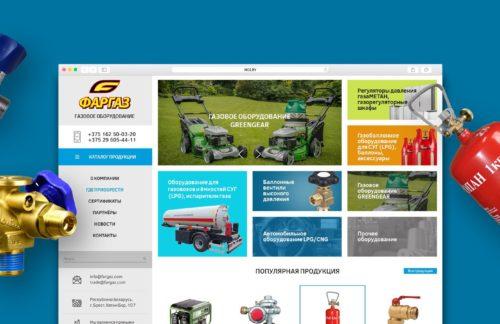 Создание корпоративного сайт компании ООО «ФАРГАЗ РУС»