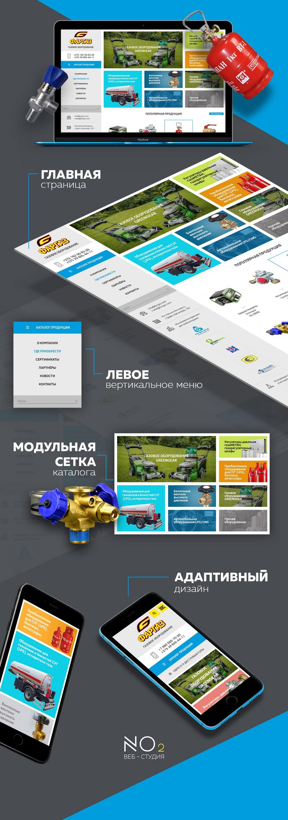 разработать корпоративный сайта на MODX