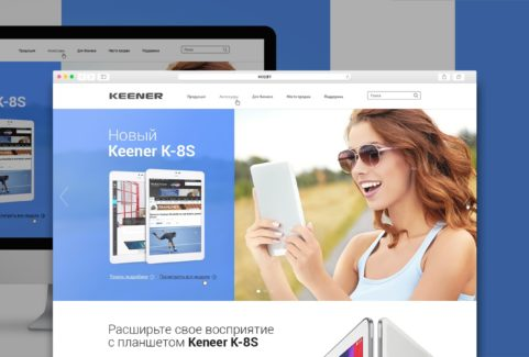 Дизайн интернет-магазина по продаже планшетов