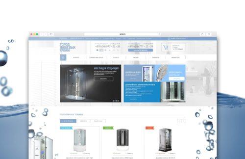 Дизайн интернет-магазина душевых кабинет