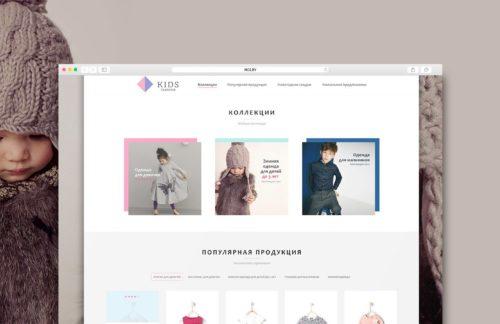 Landing page для магазина детской одежды (upgrade)