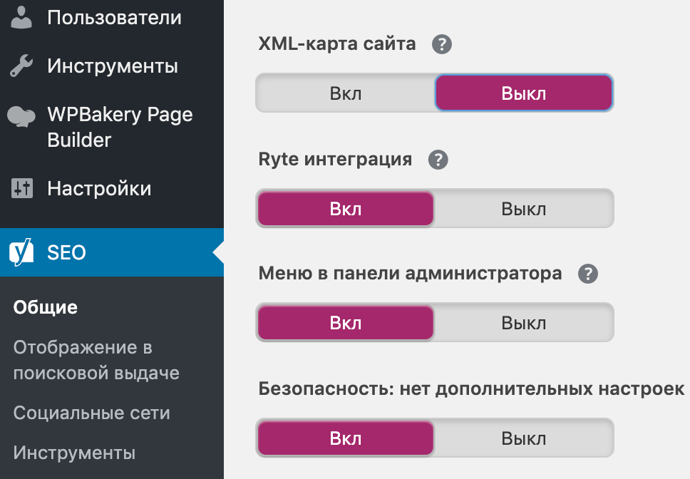 XML-карта WordPress